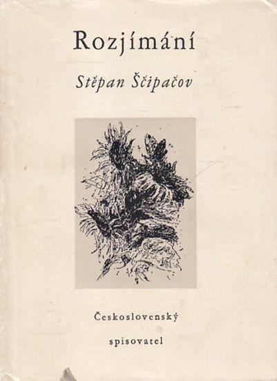 Rozjimani - Scipacov Stepan | antikvariat - detail knihy