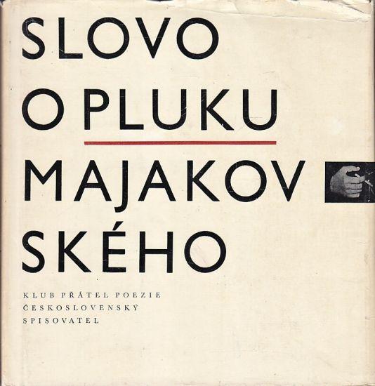 Slovo o pluku Majakovskeho   antikvariat - detail knihy