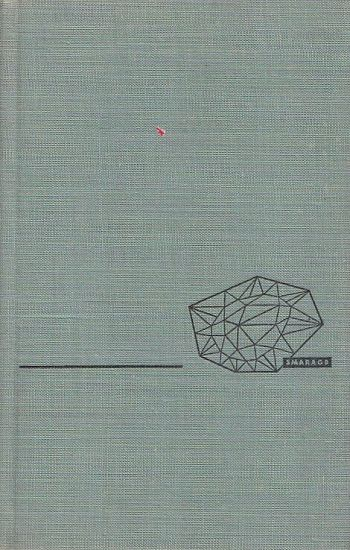Smutek porucika Boruvky - Skvorecky Josef | antikvariat - detail knihy