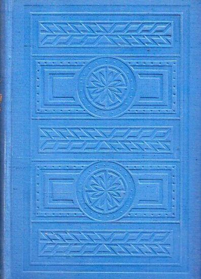 Jedovaty kalamar - Lukavsky Josef | antikvariat - detail knihy