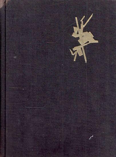 Moderni anglicka poezie | antikvariat - detail knihy