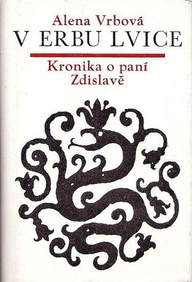 V erbu lvice - Vrbova Alena   antikvariat - detail knihy