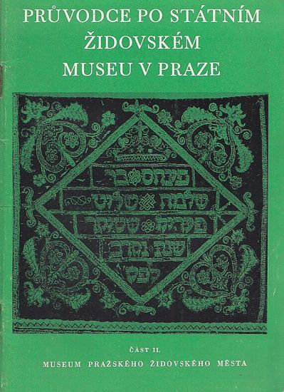 Pruvodce po statnim zidovskem muzeu v Praze  Cast II | antikvariat - detail knihy