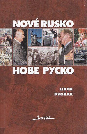 Nove Rusko - Dvorak Libor   antikvariat - detail knihy