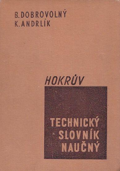 Hokruv technicky slovnik naucny - Dobrovolny Bohumil  Andrlik Karel   antikvariat - detail knihy