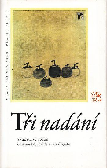 Tri nadani | antikvariat - detail knihy