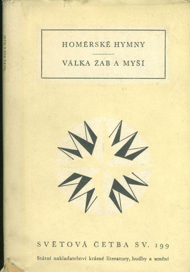 Homerske hymny Valka zab a mysi | antikvariat - detail knihy