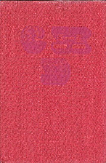 Strasidelny dum - Dickens Charles | antikvariat - detail knihy