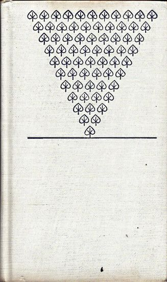 Nejstarsi rodokmen ceske literatury - Kralik Oldrich | antikvariat - detail knihy