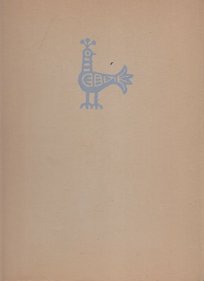 Napevy pisni narodnich v Cechach - Erben K J Martinovsky JPM | antikvariat - detail knihy