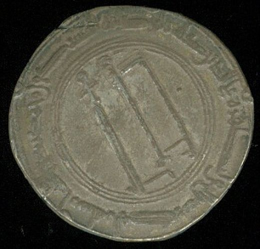AR Dirhem  Abbasovci Al Saffah - c181 | antikvariat - detail numismatiky