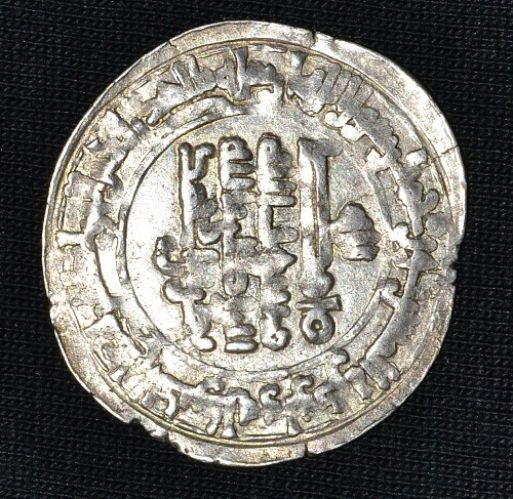 AR Dirhem Samarkand AH 318 - C440   antikvariat - detail numismatiky
